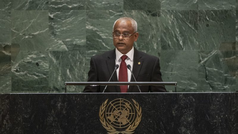 General Assembly Seventy-fourth session: Opening of the general debate AM  MALDIVES