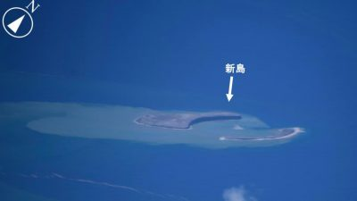 News island formed in jamap